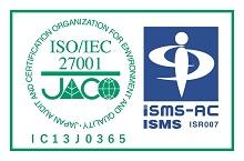 ISMS基本方針